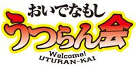 oi_uturan_rogo